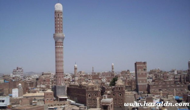 Bab-al-Yemen-Mosque