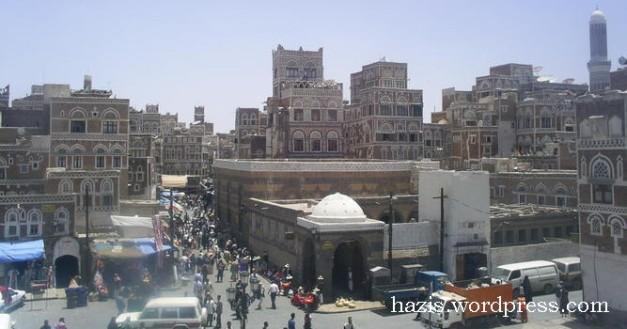 San'a  salah satu kota di Yaman Babul-Yaman