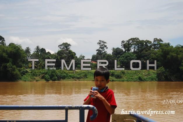 Bandar Ikan Patin_ Temerloh