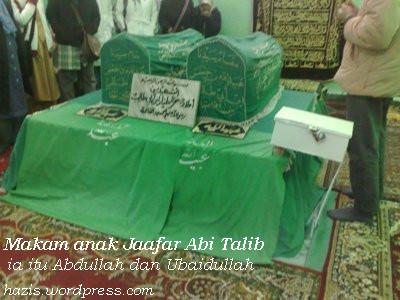 Makam anak Jaafar Abi Talib iaitu Abdullah dan Ubaidillah