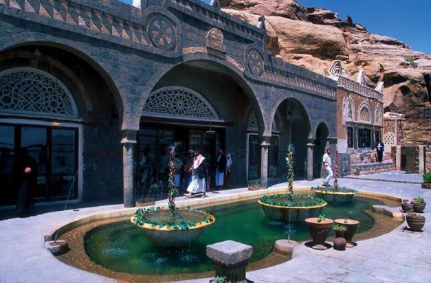 San'a  ibu kota Yaman