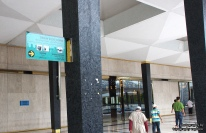 masjidnegara21