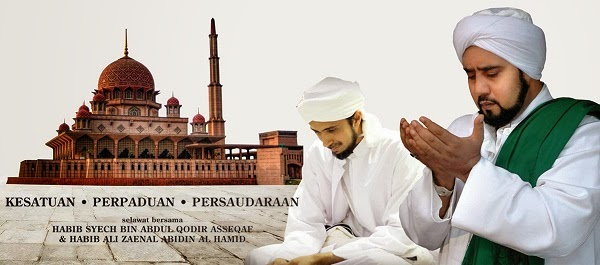 Qasidah Selawat Perdana Bakal Ke Putrajaya