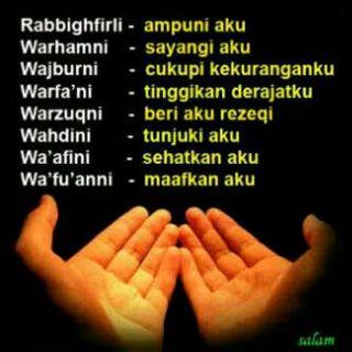 doa-duduk-antara-dua-sujud