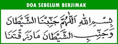 doa-sebelum-bersetubuh