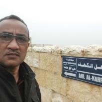 JALAN AL KAHFI
