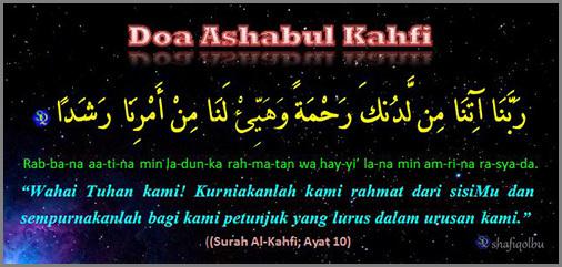 doa-ashabul-kahfi (1)