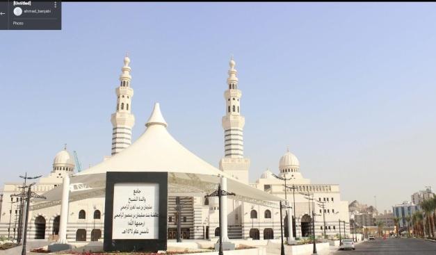 masjid al rajhi