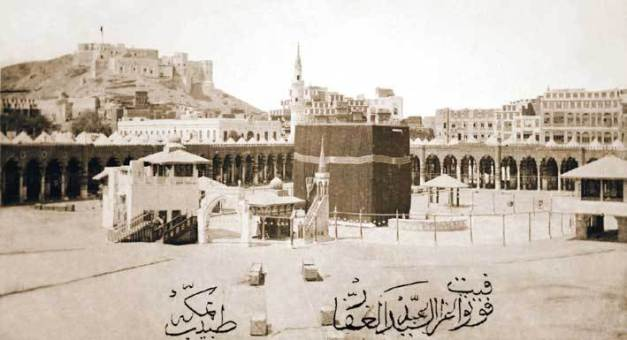 Mekkah-Sultan-II-Abdulhamit