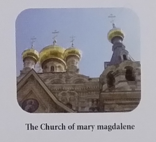 THE CHURCH OF MARY MAGDALENE