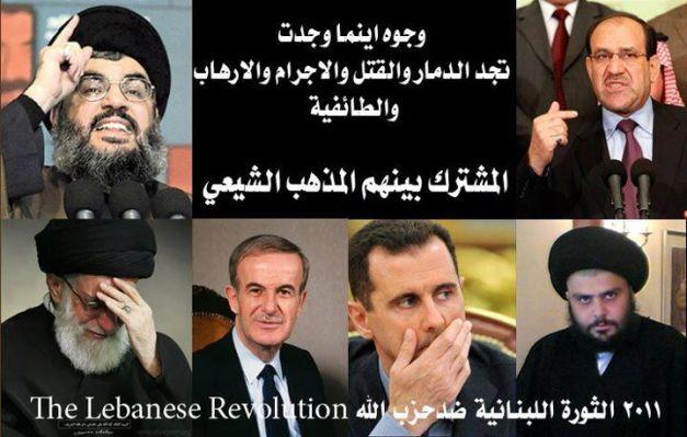 Umat Islam yang menjadi mangsa kekejaman di Syria sangat-sangat mengenali mereka ini melalui raut wajah mereka,bentuk tubuh mereka,lahjah mereka jasad ...